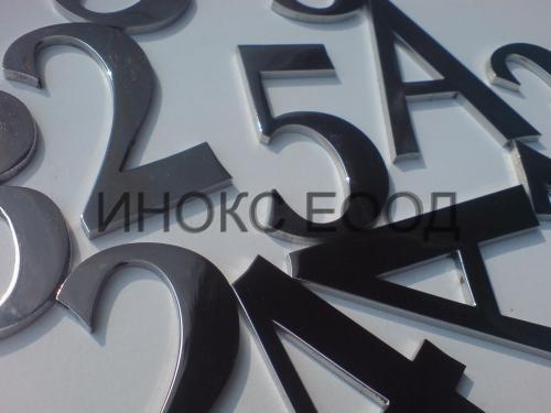 izdelia or metal 435